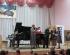 4-ый Всероссийский конкурс пианистов им.И.В.Казенина (28-30.03)_00007