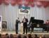 4-ый Всероссийский конкурс пианистов им.И.В.Казенина (28-30.03)_00014