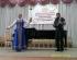 III фестиваль-конкурс посвященный Ф.И. Шаляпину (22.05.2016)_00055