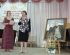 III фестиваль-конкурс посвященный Ф.И. Шаляпину (22.05.2016)_00061
