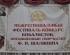 III фестиваль-конкурс посвященный Ф.И. Шаляпину (22.05.2016)_00124