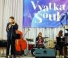 «Vyatka Soul» (2019)