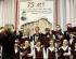 Юбилейные концерты. «День дирижеров» (180)