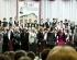 Юбилейные концерты. «День дирижеров» (45)