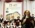 Юбилейные концерты. «День дирижеров» (99)