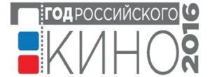 Торжественное открытие Года литературы в Кировской области.