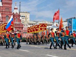 24 июня – День Парада Победы