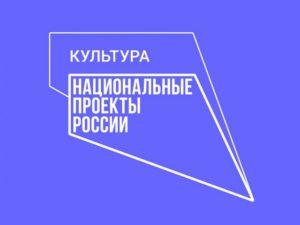 В Кировском колледже музыкального искусства появились новые инструменты и звуковое оборудование