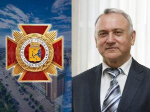 Поздравляем Владимира Григорьевича Боева с Присвоением Высокого Звания!