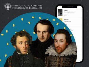 Мобильное приложение «НЭБ Свет»